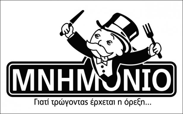 Mνημόνιο με ευρώ ή μνημόνιο με δραχμή