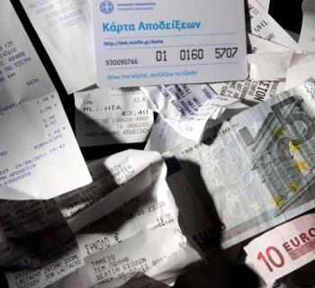 karta-apodeiksevn-750x400