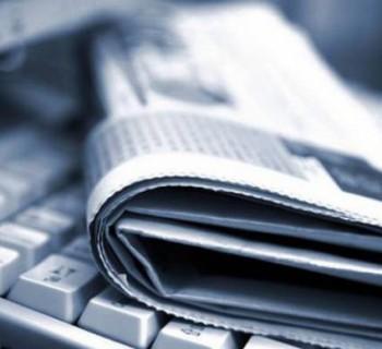 δημοσιογραφοι