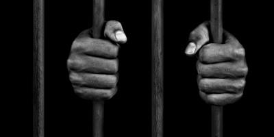 Φυλακές αποδράσεις
