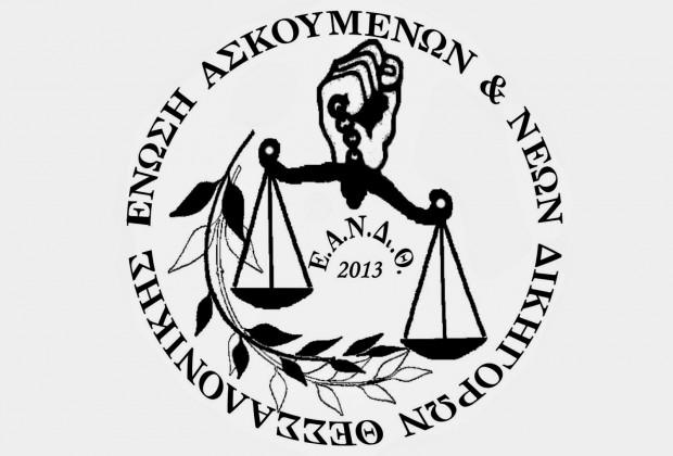 ΕΑΝΔιΘ analuseto.gr ανάλυσε το