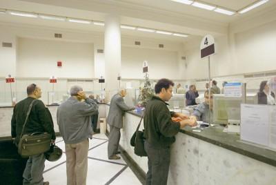 Αποζημίωση από Τράπεζα για παράνομη διαβίβαση προσωπικών δεδομένων σε εισπρακτική εταιρία