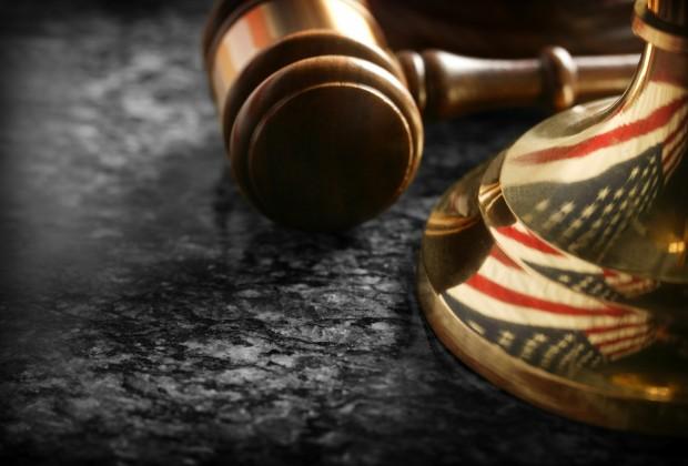 ποινική δικαιοσύνη