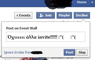 Facebook-events-ignore-invites