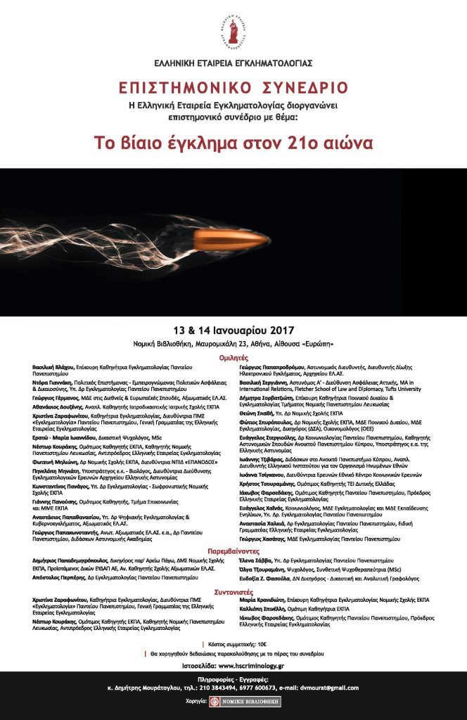 afisa4837-page-001